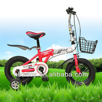 Children 14 16 20 inch strong Folding bicycle factory/ folding bike manufacturer