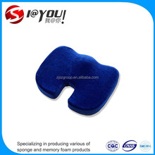 Trending hot products inflatable boat seat cushion , foam seat cushion
