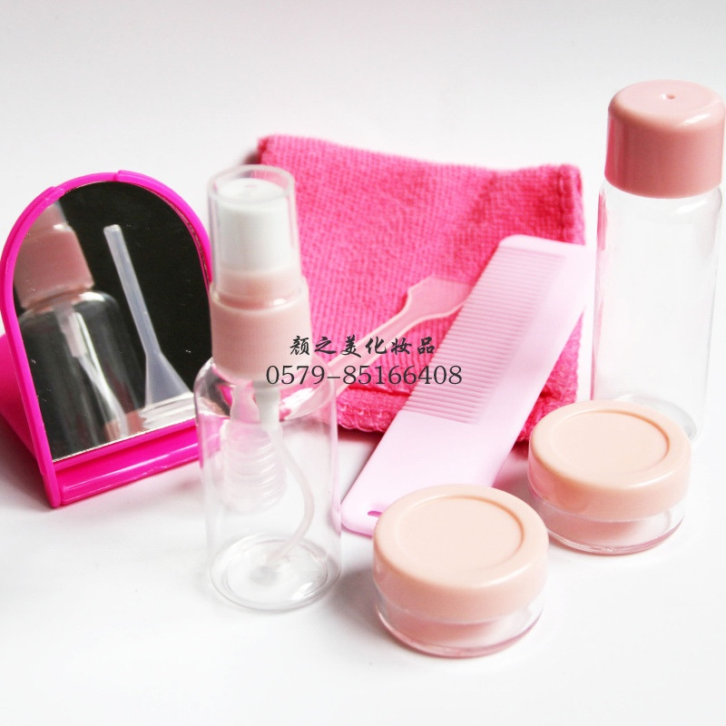 private label accept 9pcs travel bottle kit/cosmetics bottle/skin care bottle