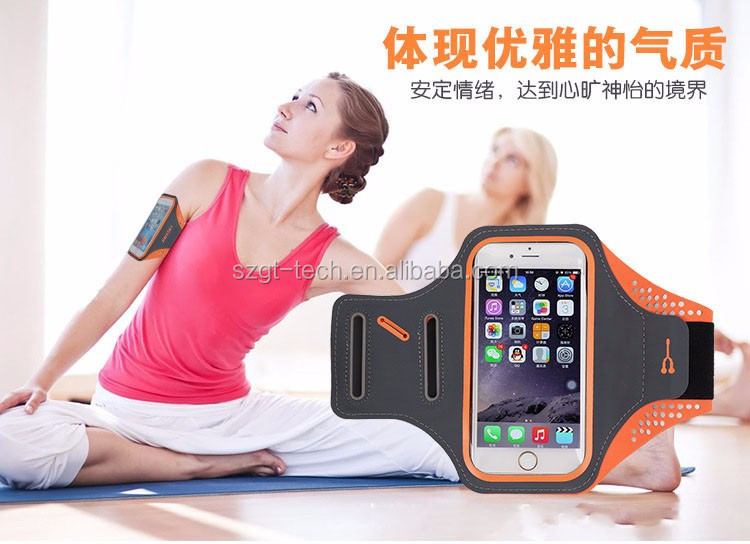 Fitness armband, armband cell phone case, armband phone holder