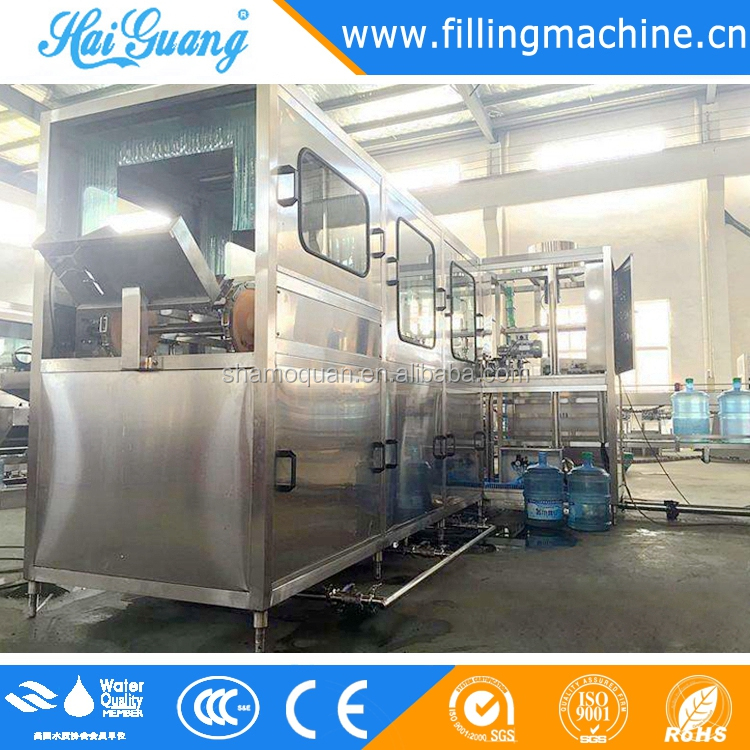 CE approved Automatic barrel water filling/3 gallon bottling plant/20 liter bottling machine