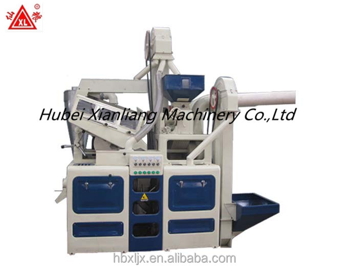 CTNM15 parboild rice mill best mini rice milling line combined rice machine