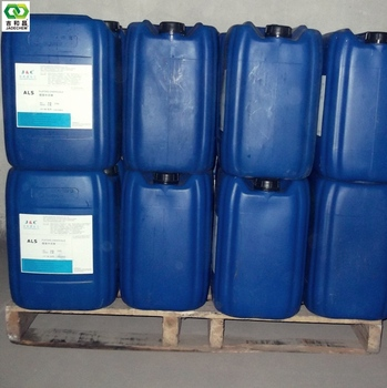 Chemical Auxiliary Agent Sodium allyl sulphonate