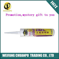 1898-JBS-6900 big board structural acid glass Silicone Sealant Glass Sealant eq Dow Corning