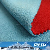 coral two layer laminated polyester polar fleece fabric for winter jacket