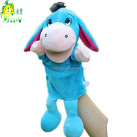 Hot sale lovely kids animal hand puppets for children gift