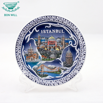9/13/16 Inch Ceramic turkish souvenir plate of the Istanbul region of turkey
