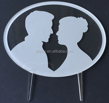 Clear acrylic cake topper with laser engrave