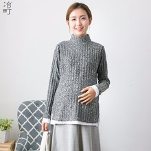 Made in china korean cotton knitted roll neck maternity nursing sweaters