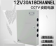 CCTV security monitoring power box 12V360W18 channel camera monitor centralized power supply 30A