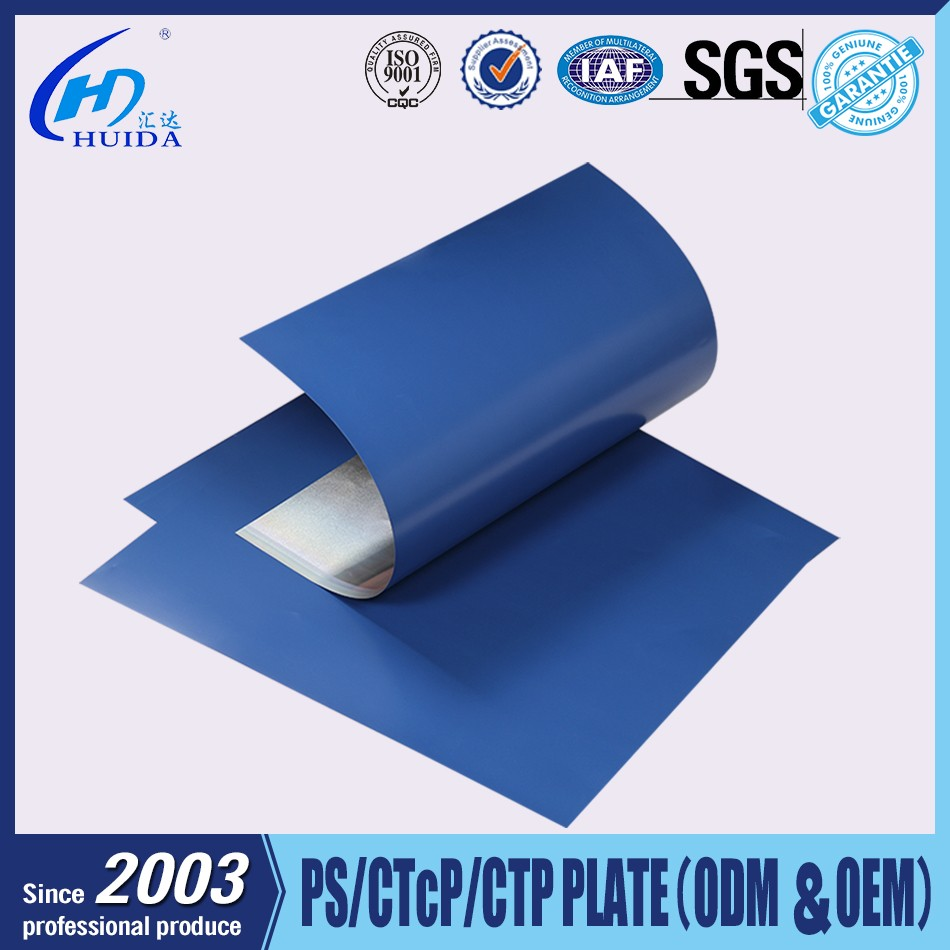CTP Plate Type and Aluminum Material Thermal computer-to-plate (CTP) offset printing plate