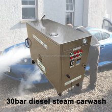 without boiler design diesel power 30 bar two steam guns commercial steam cleaning machine
