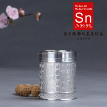Chinese characteristica Pure tin pen container