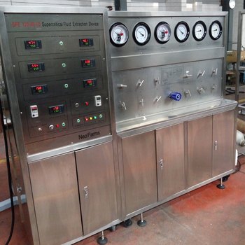 Chamomile supercritical co2 extractor equipment