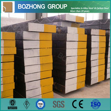 H11 Hot Rolled alloy steel plate price per kg for Die Casting tools , Forging tools