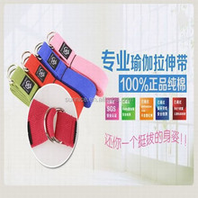Durable comfortable cotton colorized yoga stretching band