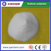 Sodium sulfate 99.9% factory price for sale