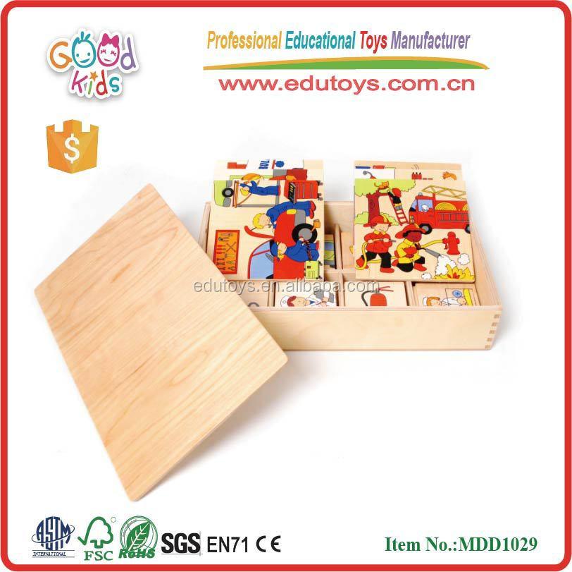 Nueva caja del rompecabezas de madera de juguete inteligente puzle identificaci n del producto - Caja rompecabezas ...