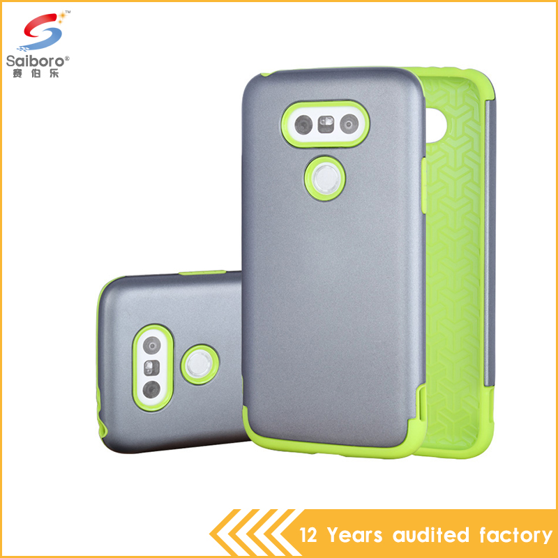 Armor Heavy Duty Rugged Hybrid Shockproof Protective back cover case for lg g5 phone case