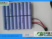 Lithium ion 60v 2.2ah battery pack for unicycle scooter motion sensor self balance scooter