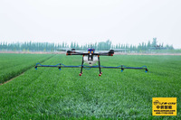 6 Alxes crops plant sprayer drone UAV aircraft for wholesale