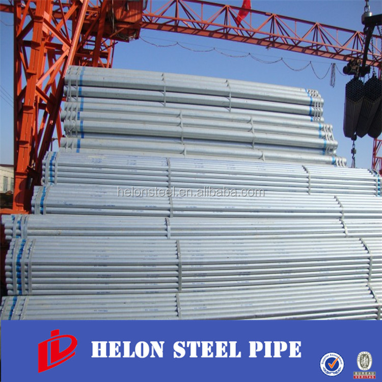 Mild / Carbon q195 erw pre-galvanized steel pipe with CE certificate