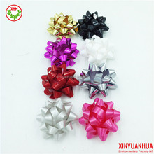 Hot Sales Colorful Balloon Tied Ribbon for Gift Tie Party Decor/Ribbon Bows
