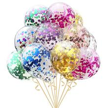 New Release Amazon hot <strong>12</strong>&quot; Transparent clear rose gold confetti balloon Party decoration various colour confetti balloon