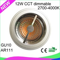Anti glare 12 watts cob ar111 led lamp gu10 230v