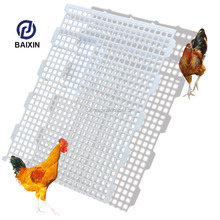 New Design Poultry Chicken Plastic Slat Floor For Sale