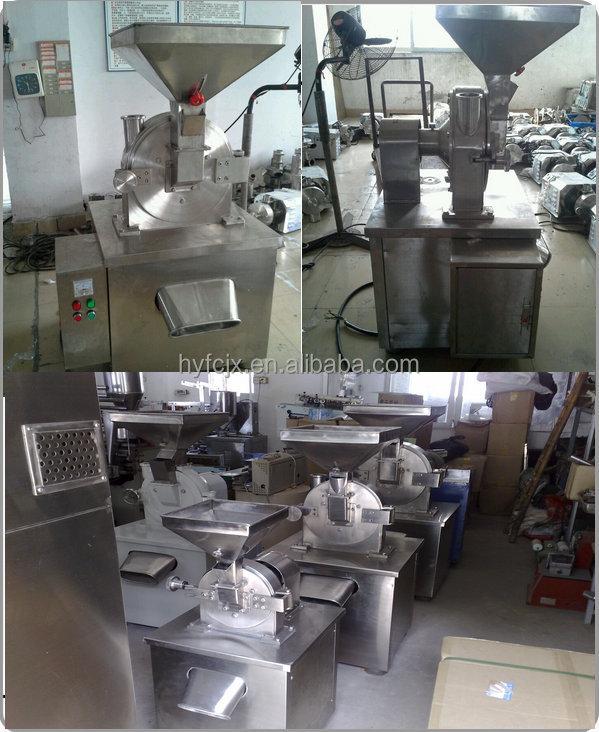 home grinder machine