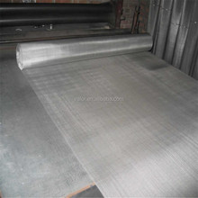 magnetic shielding material/high tension stainless steel mesh/anping wire mesh