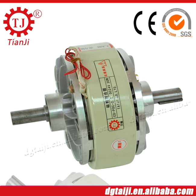 High standard hollow shaft 24v magnetic powder clutch,magnetic clutch