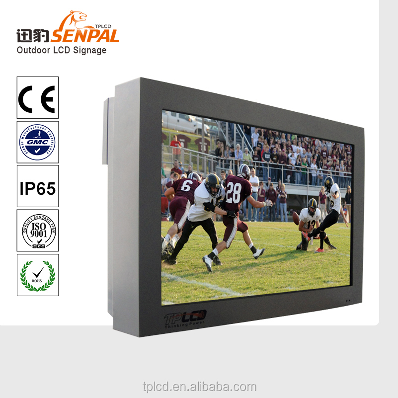 hot sale good quality waterproof/sun readable outdoor lcd ad smart tv diplayer touchscreen information kiosk