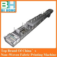 Roll to roll double color fully automatic screen printing machine