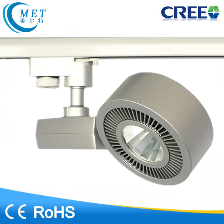 Manufacture Price High Lumen 30W COB LED Track Light with 3 years warranty