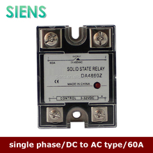 60A dc to ac type single phase ssr solid state relay for heating equipment
