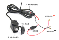Weatherproof Motorcycle Double USB Port Cell phone GPS Travel Charger For Harley