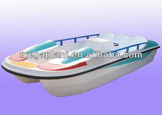 amusement park used pedal boats for sale