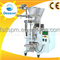 Electric Driven Automatic Medicated Powder Packing Machine