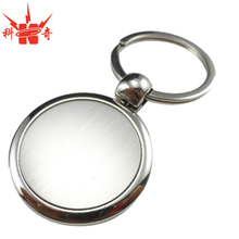 Promotion customized metal round keychain