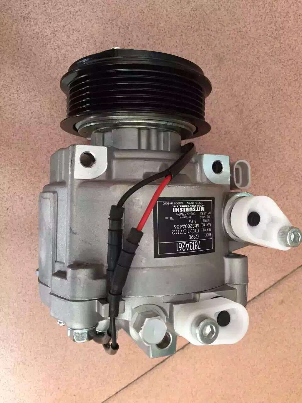 Mitsubishi Air Conditioner Compressor