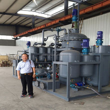 85-93% Recovery Heavy Fuel Oil Distillation for Diesel Oil by Pyrolysis Distillation