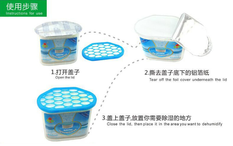 High quality closet Mini Dehumidifier desiccant Box for home use in wholesale price