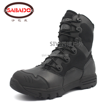 wholesale high quality rubber snow shoes leather military boots,tactical boots