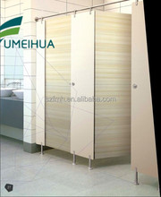 FMH high pressure laminate toilet cubicles doors designs