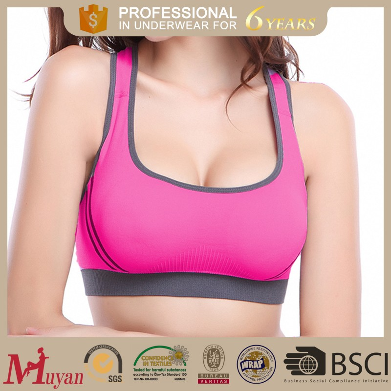 bia brazil fitness wear dad sportswear holland sportswear