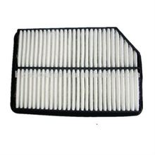 Car air filter for Odyssey