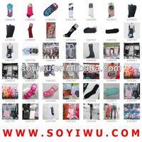 Купить socks5 прокси - Fastsocks ru