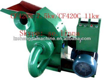 CDL2014 hot sell CF420 hammer mill with cyclone on sale( ISO9001, Factory)